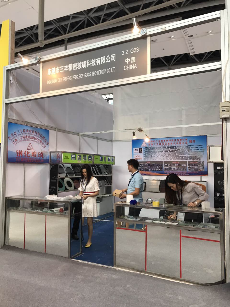 The twenty-second Guangzhou International Lighting Exhibition